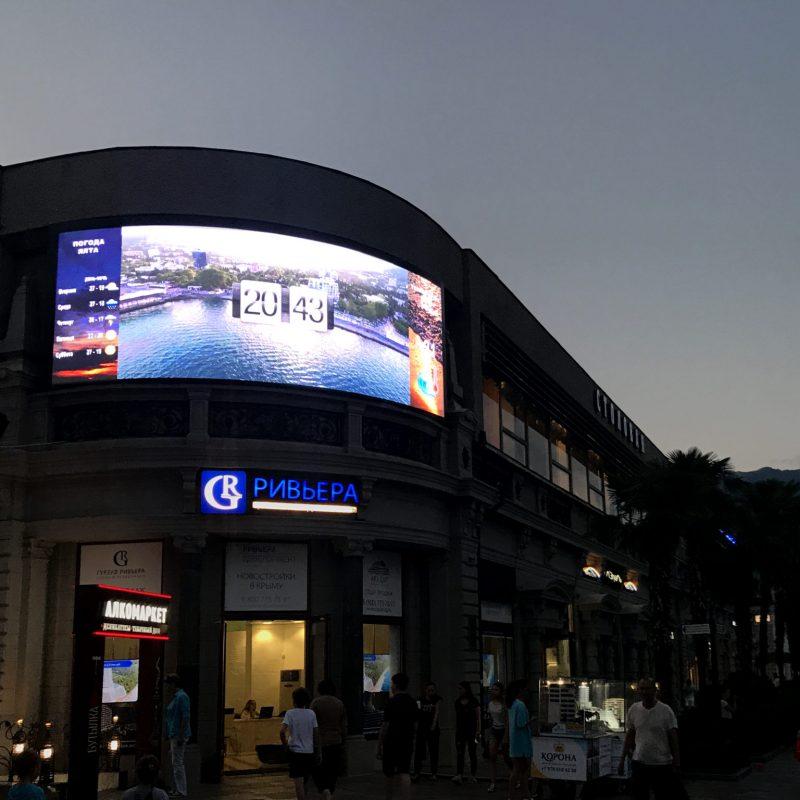 Наружные экраны